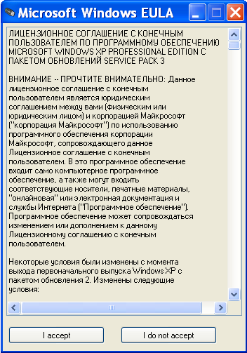 Blog archives skachatka.