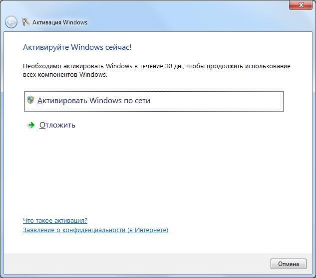 Ключ Активации Windows 7 Форум