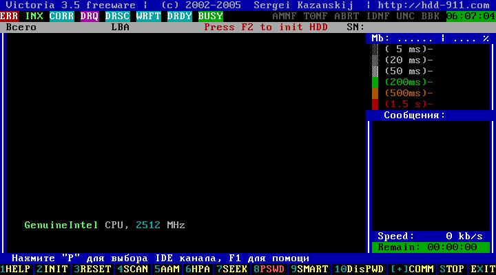 Скачать программа для исправления ошибок на жестком диске на русском