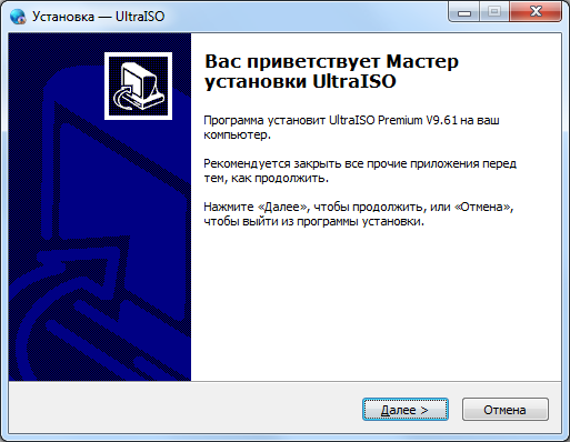 Установка программы UltraISO Premium Edition. http://shparg.narod.ru/index/0-25
