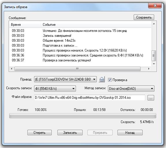 Видео о том как установить базис-мебельщик 7 на win7 x64 c виртуальной. .