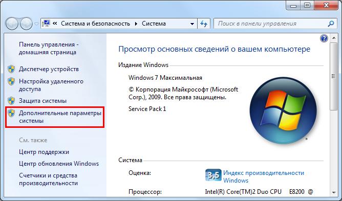 Драйверов в windows 7 http shparg narod ru index 0 29