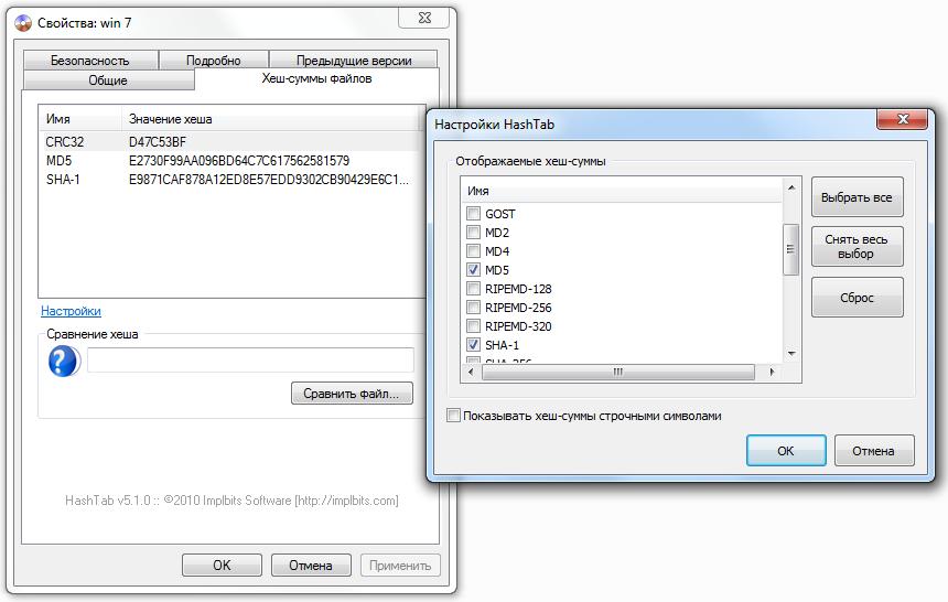 Программа подлинность windows 7 скачать