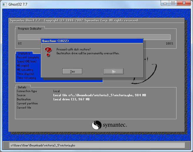 Создание загрузочной флэшки  со Victoria 0.5 Rus да MemTest 06x http://shparg.narod.ru/index/0-31