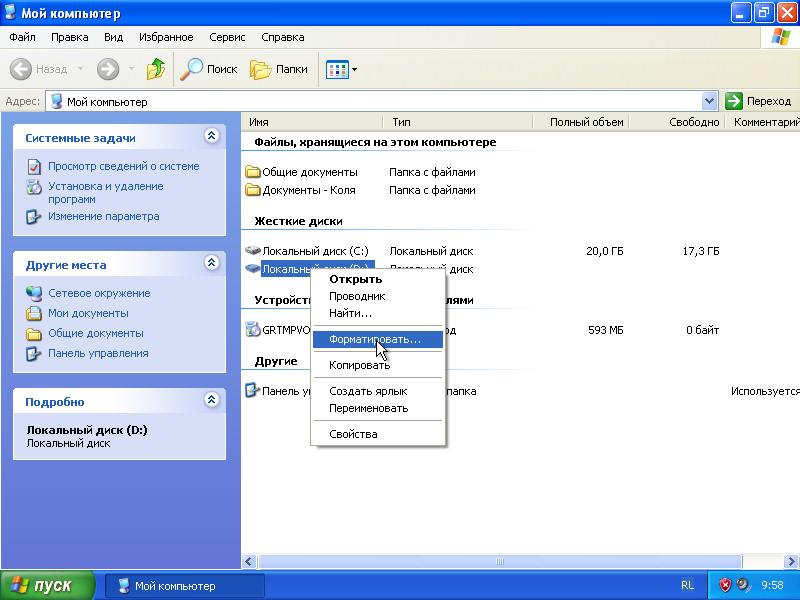 Как создать раздел на жестком диске при установке windows xp - Колеса в Томске