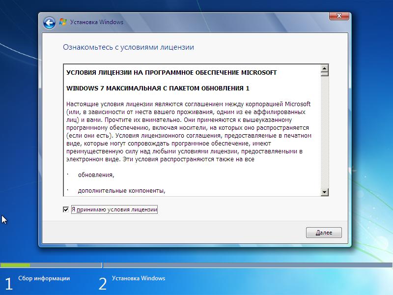 Подробное описание установки Windows 7 в картинках. http://shparg.narod.ru/index/0-50
