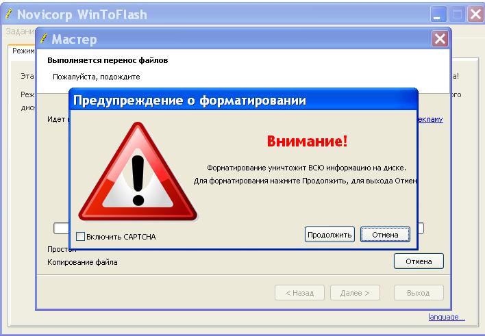 Инструкция Установки Windows Xp С Флешки